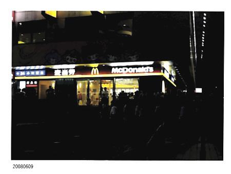 0809Beijing1P.jpg