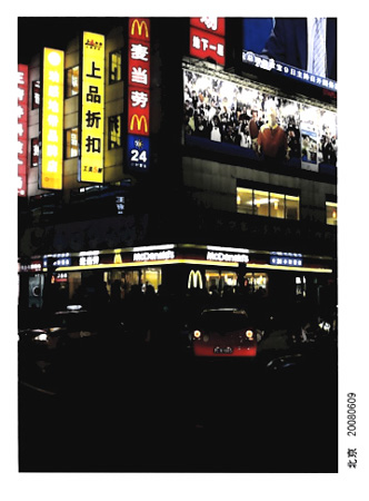 0809Beijing2P.jpg