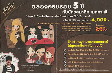 2012bangkok_h.jpg