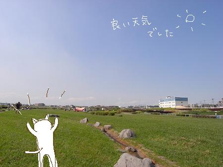 0913psp.jpg
