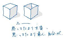 2boxes.jpg
