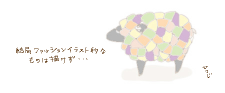 colorhitsuji.jpg