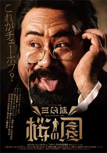 info_sakuranosono_03_off.jpg