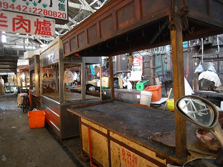 kagi_market.JPG