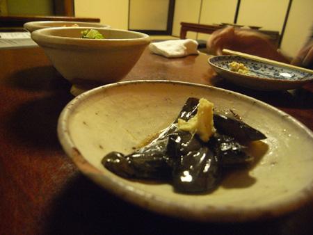 kyoto_taroya.JPG