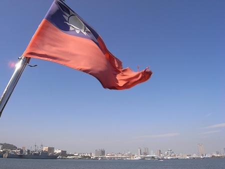 taiwantakao_flag.jpg