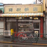 yoshu.jpg